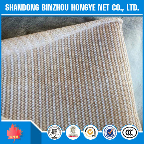 Beige Color HDPE Tape Type Sun Shade Net for UAE Market