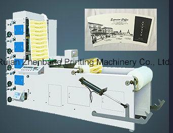 Paper Cup Printing Machine (RY-650-5C)