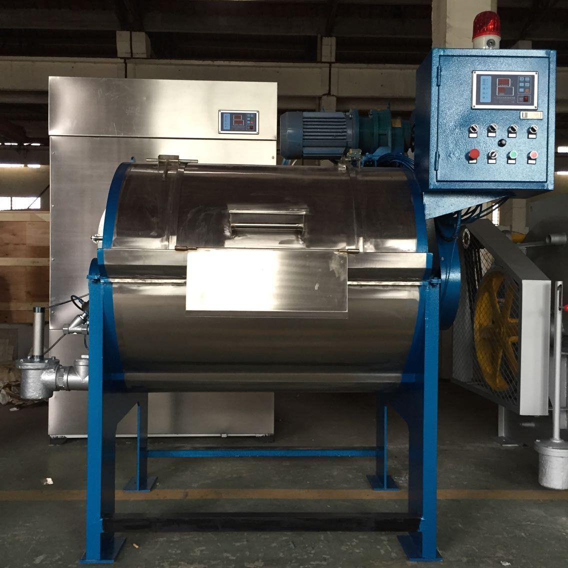Stainless Steel Jeans Washing Machine (stone wash) (GX)