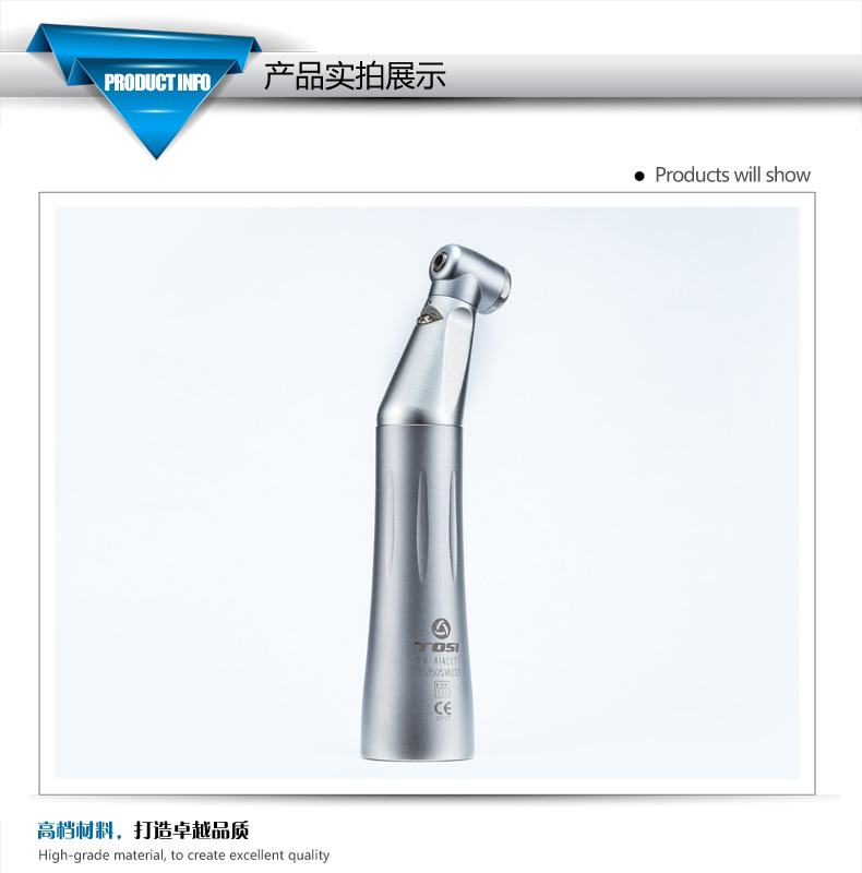 Tosi Low Speed E-Generator LED Contra Angle Water and Air Separation Dental Handpiece
