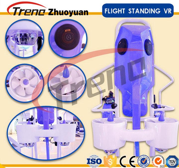 Big Profits Zhuoyuan Stand up Flight Virtual Reality Applications