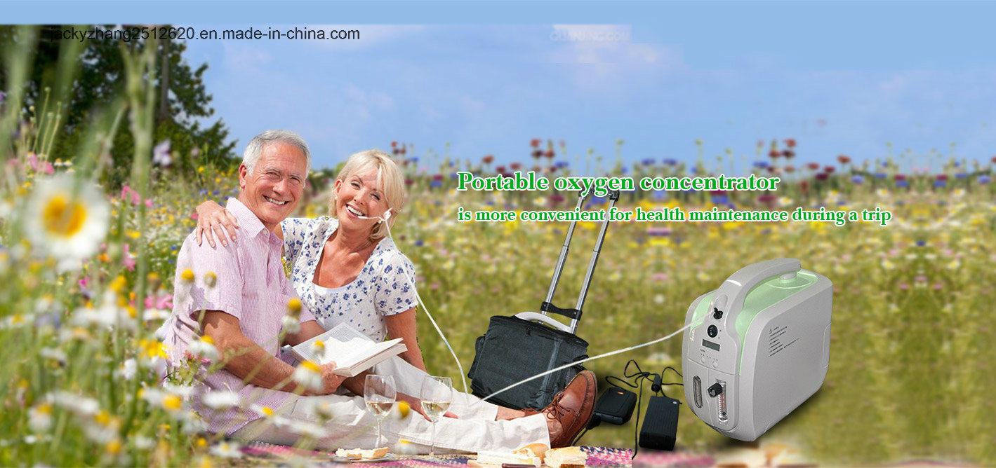 Brotie Portable Oxygen Concentrator