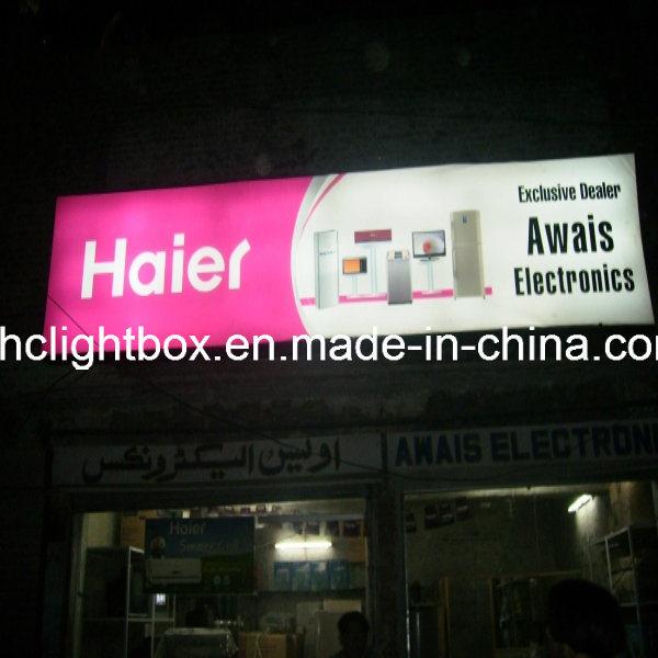 china led shop front fascia advertising design store front. Black Bedroom Furniture Sets. Home Design Ideas