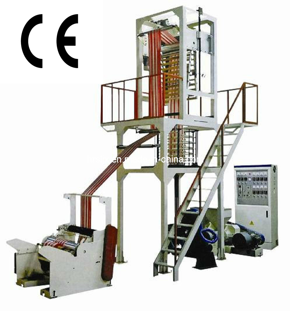 Double Color Film Blowing Machine (SJ Series)