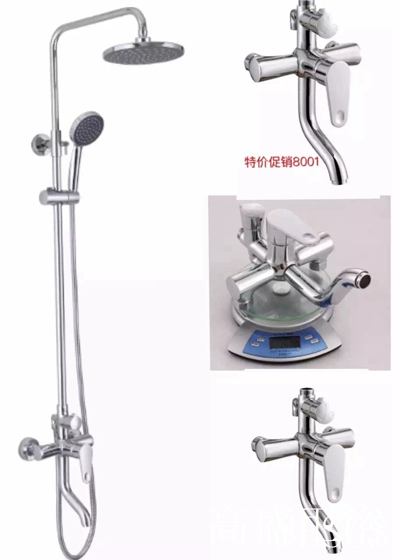 2017new Design Chinese Blue-and-White Ceramic Single Handle GS-058 Brass Rain Shower Set