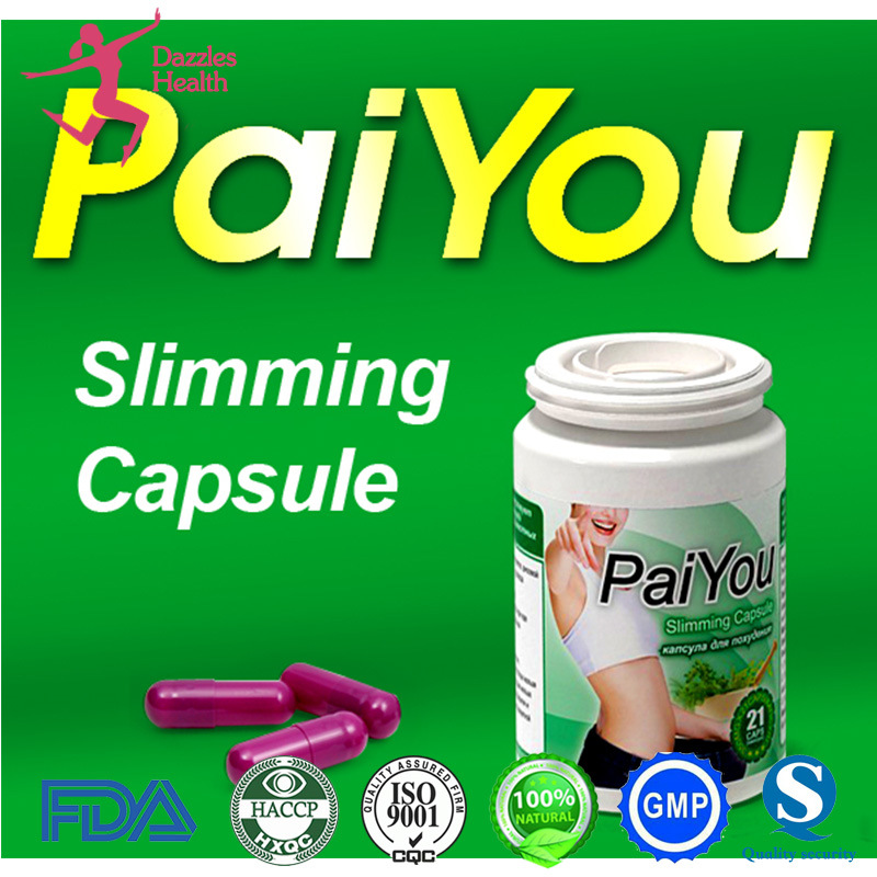100% Original Healthy Pai You Slimming Diet Weight Loss Pills