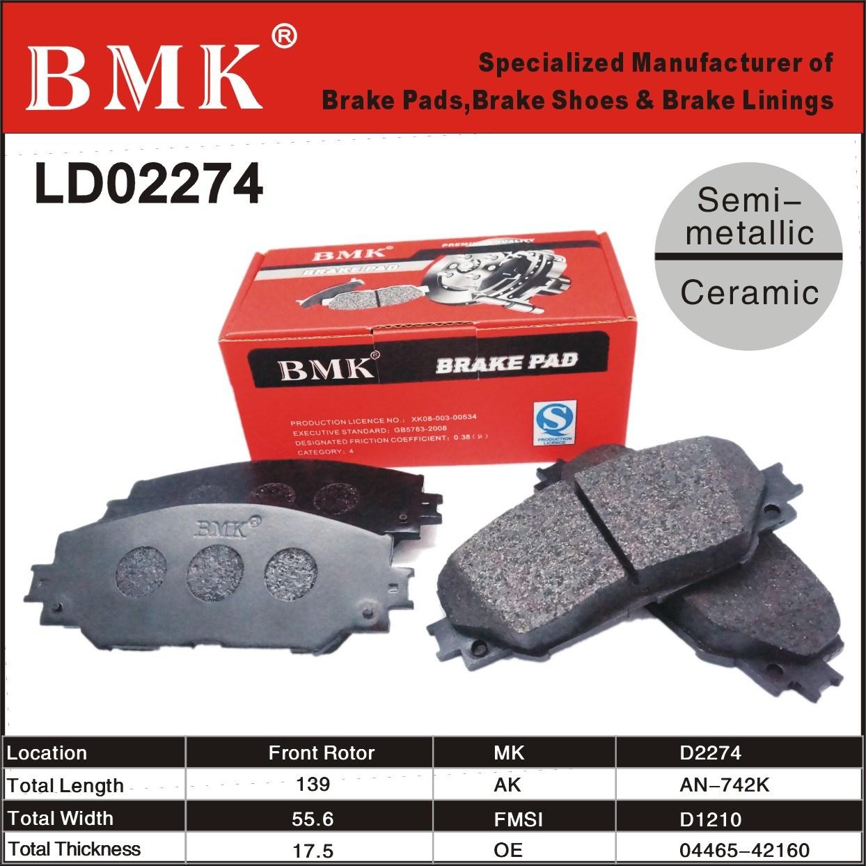 Premium Semi-Metallic Brake Pads (D2274)