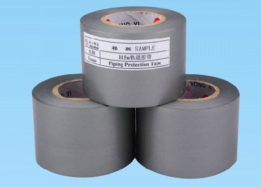PVC Duct Tape (PVC joining tape)