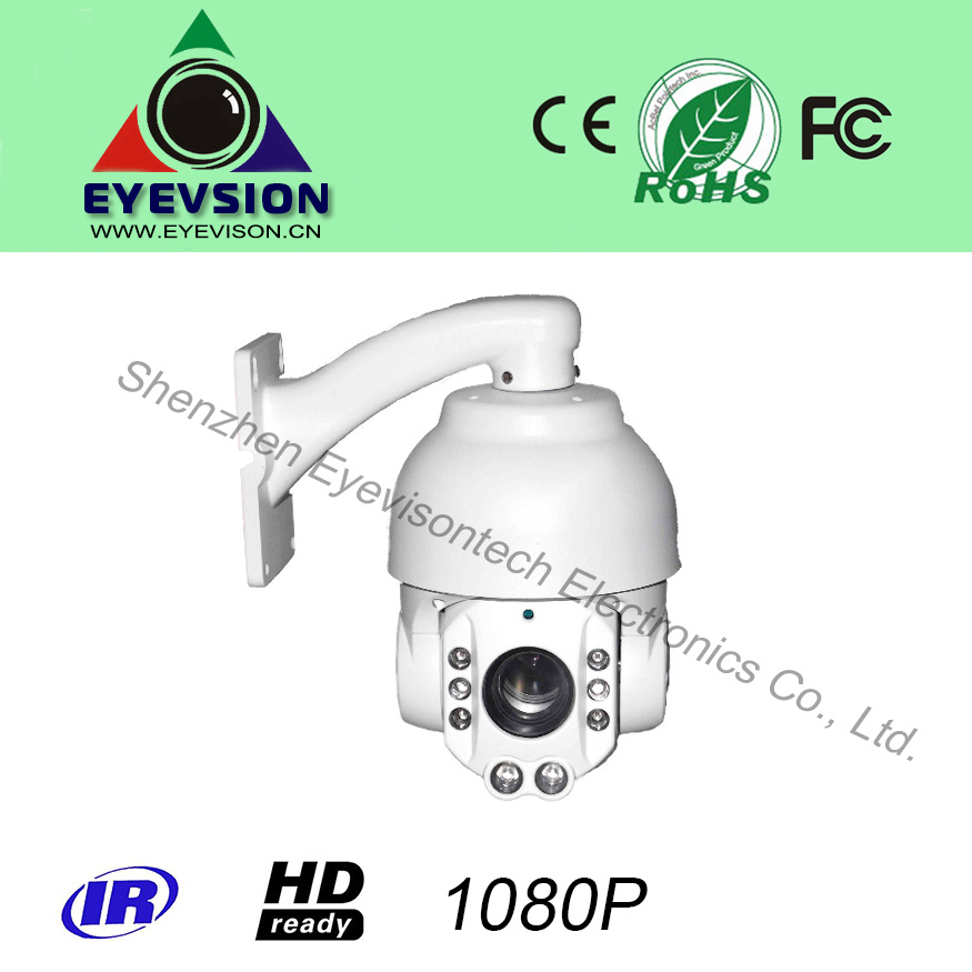 2.0MP CMOS HD (1080P) IP IR PTZ Dome Security Camera (EV-IP662001-PTZ-HS)