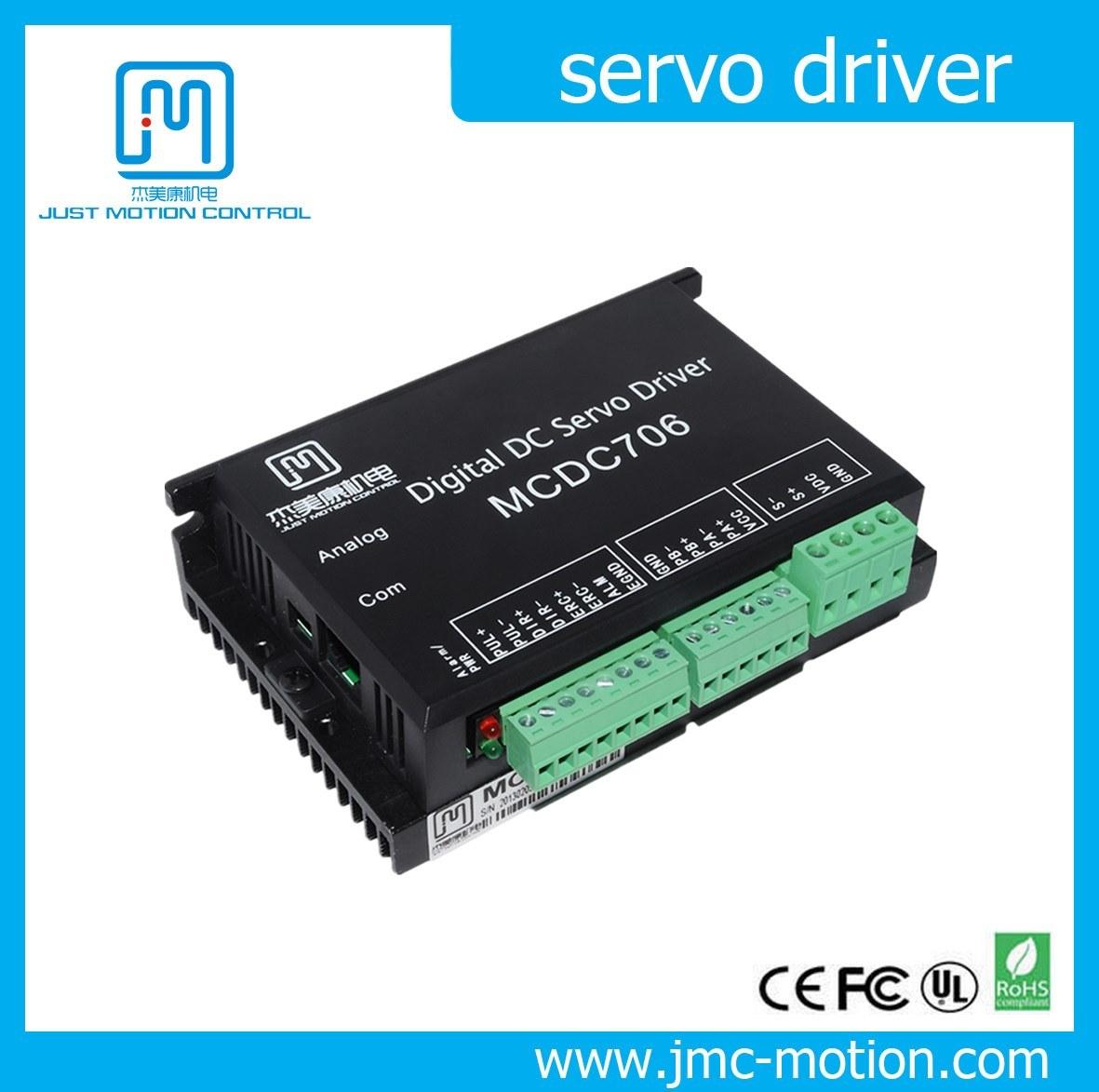 Digital DC Servo Motor Driver