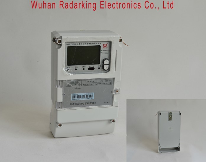 Three Phase Smart Card Electrical Meter with RS485 Interface