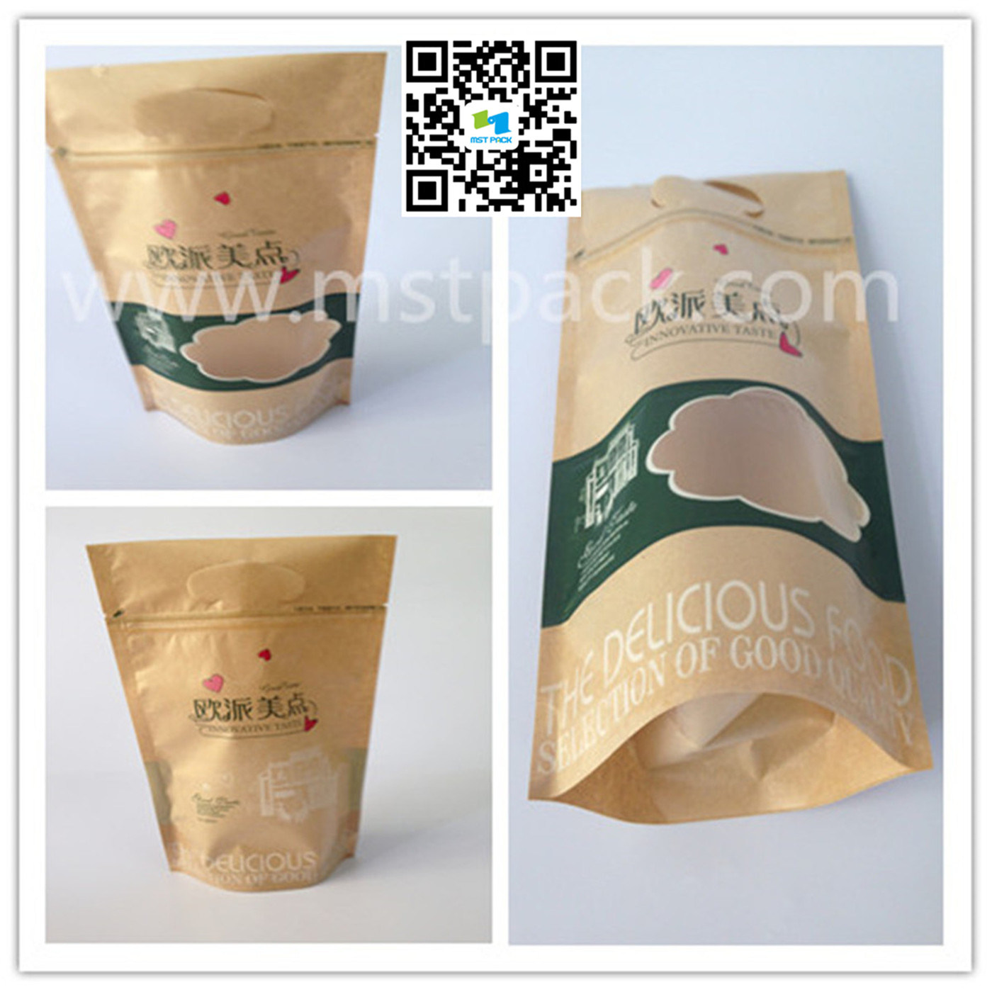 Thin Paper Laminated PE Packaging Bag