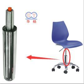 70mm TUV Swivel Chair Pneumatic Gas Cylinder
