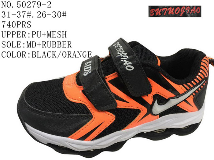 Two Colors PU Mesh Children Shoes