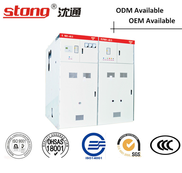 Stong Kyn61-40.5 Type Electrical Switchgear and Medium Switchgear