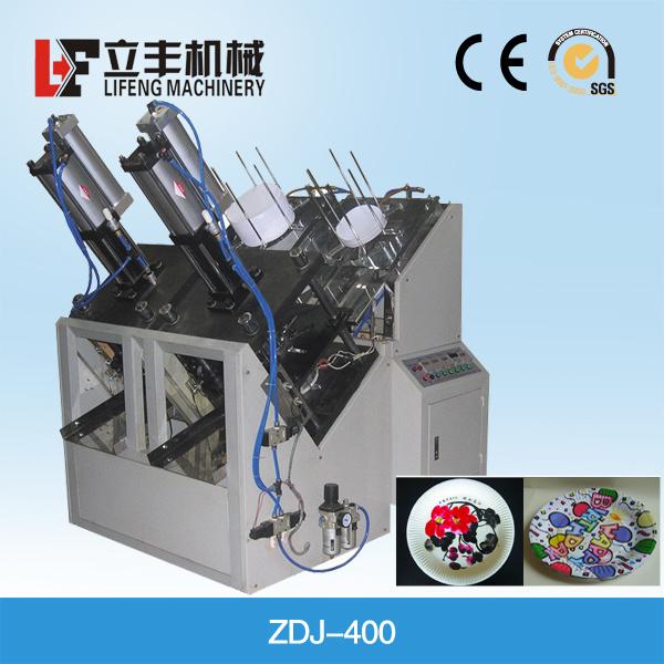 Paper Plate /Paper Dish Paper Plate Machine (ZDJ-400)