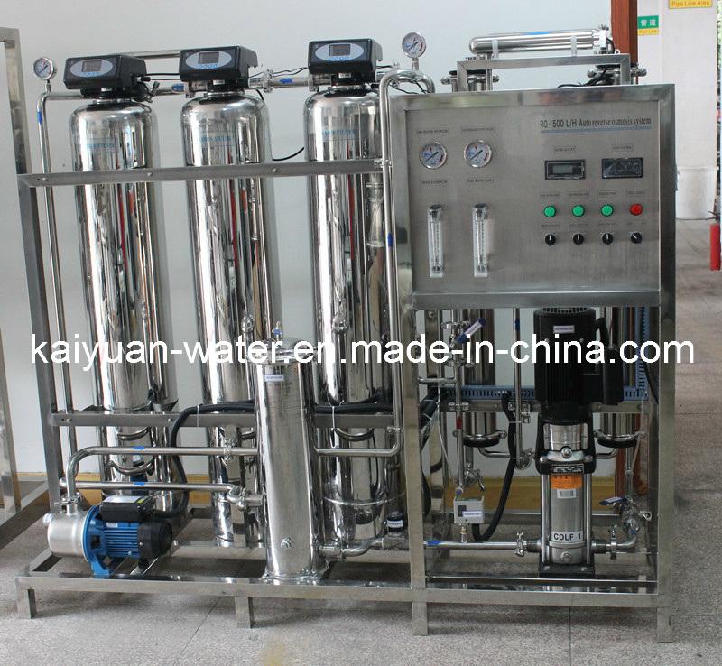 500lph RO Water Filter Machine Price/Pure Water Making Machine/RO Water Maker