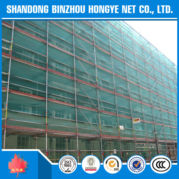 PE Scaffolding Safety Net