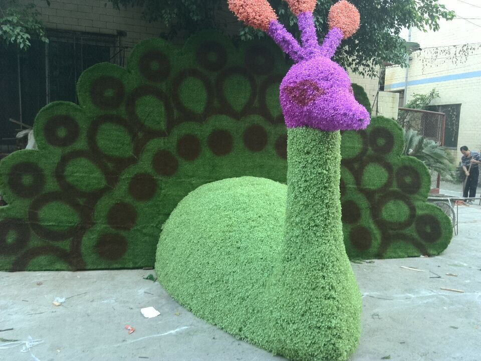 PU Plastic Plant Artificial Peacock Topiary Grass