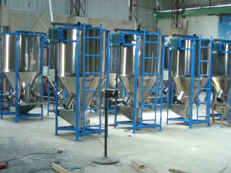 Big Vertical Mixer 300kgs-10000kgs