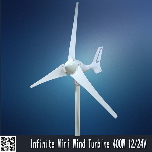CE Approved 400W Wind Power Generator