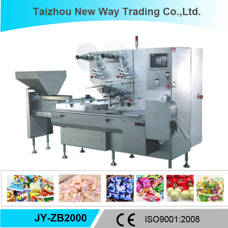 Automatic Flow Wrap Machine with Ce Certificate (JY-ZB2000)