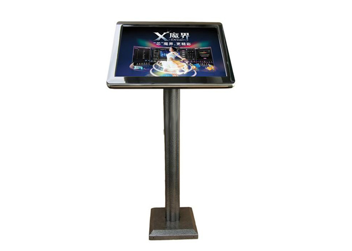 Ticketing / Photo / Card Printing Touch Screen Smart Free Standing ...: kiwaykiosk.en.made-in-china.com/product/mXOJzouGvQkP/China...