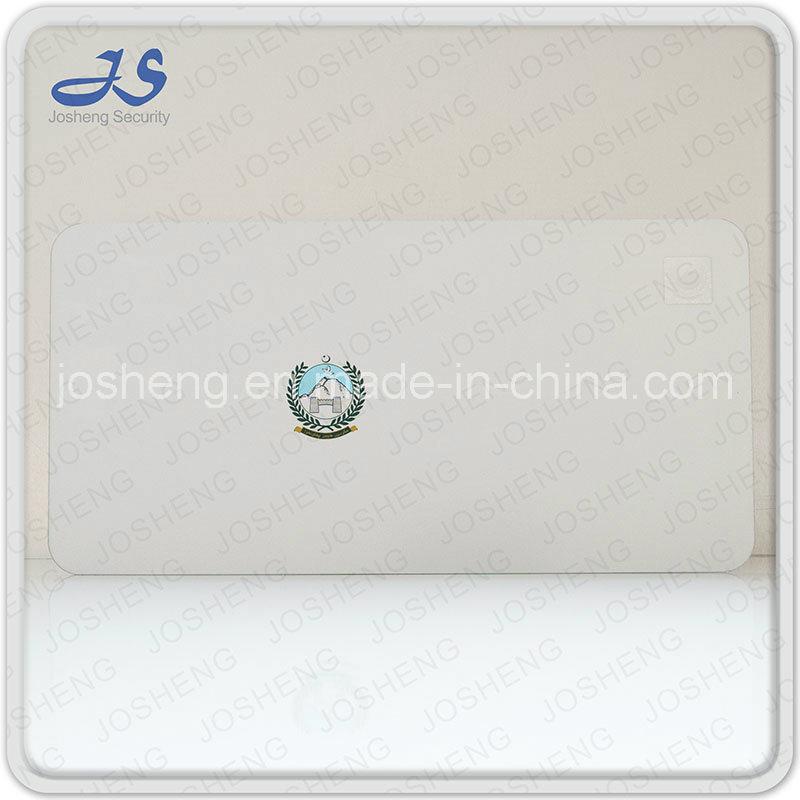 Pakistan Blank License Plate, Blank License Plate, License Plate, Blank Plate