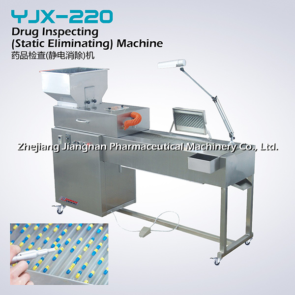 Drug Inspecting Machine (YJX-220)