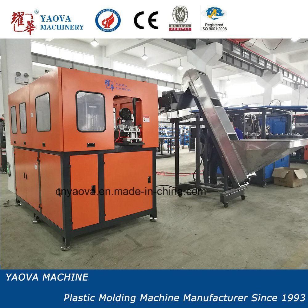 2000ml Automatic Pet Stretch Blow Moulding Machine
