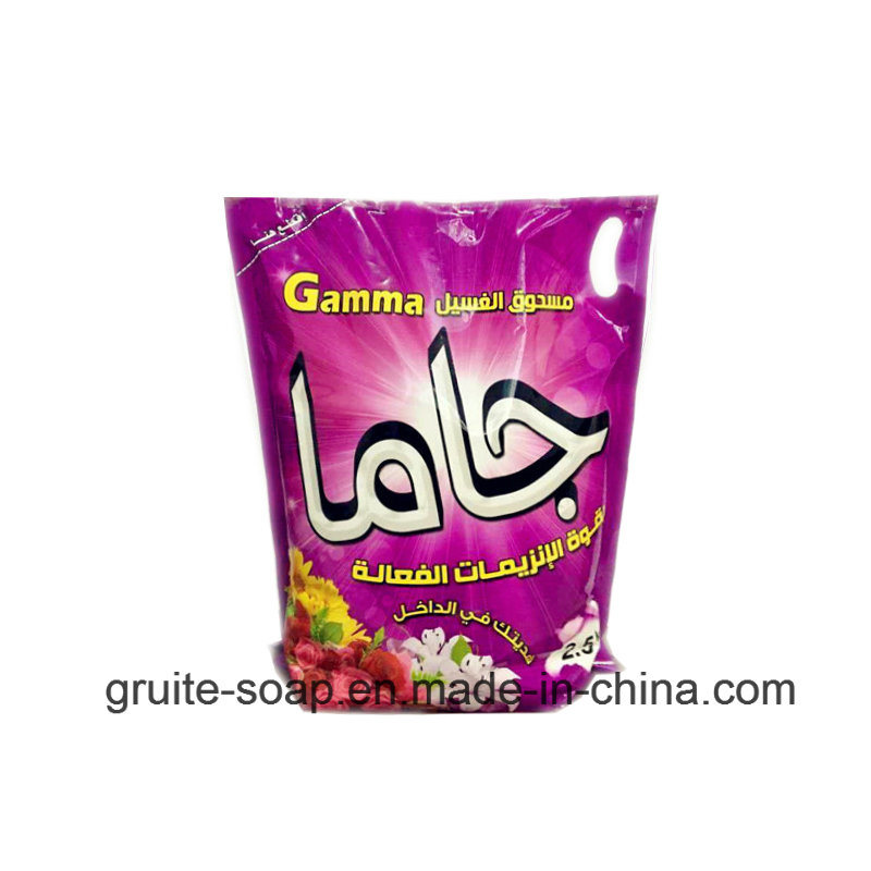 Customized Brand Excellent Quality Laundry Detergent Powder