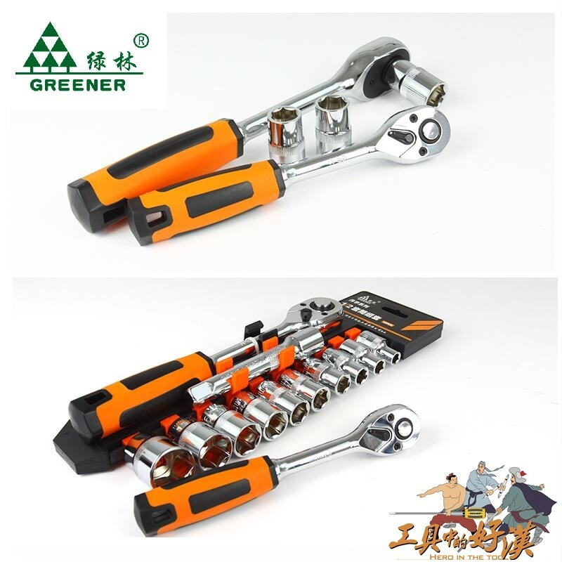 Premium Socket Wrench (Ball bearing struture) with Patent World Wide