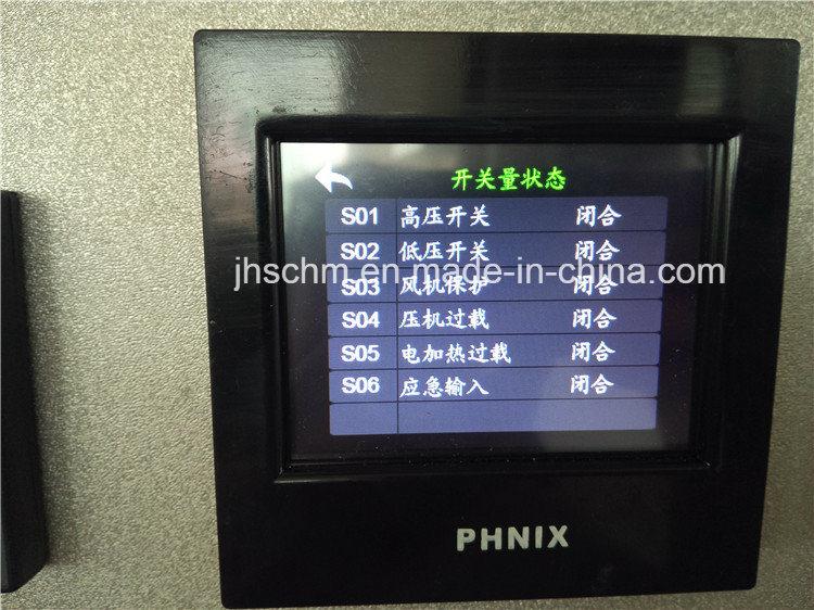 Automatic Laminating Machinery/Lamination Machine /Coating Machine/Laminator Machine