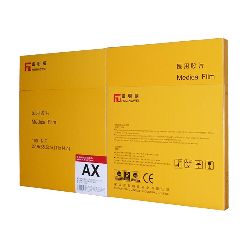 Medical X Ray Film 8X10 Blue