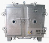Fzgf Series Improved Square Vacuum Drying Machine