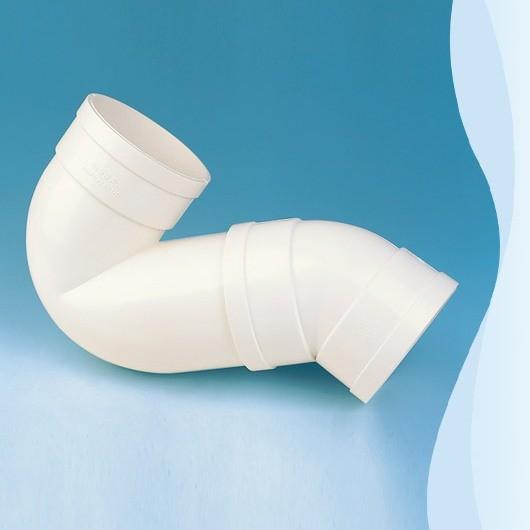China pvc pipe fitting water drainage p trap