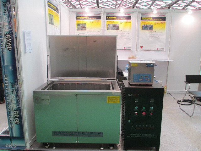 Crankshafts Ultrasonic Cleaning Machine (BK-1800)