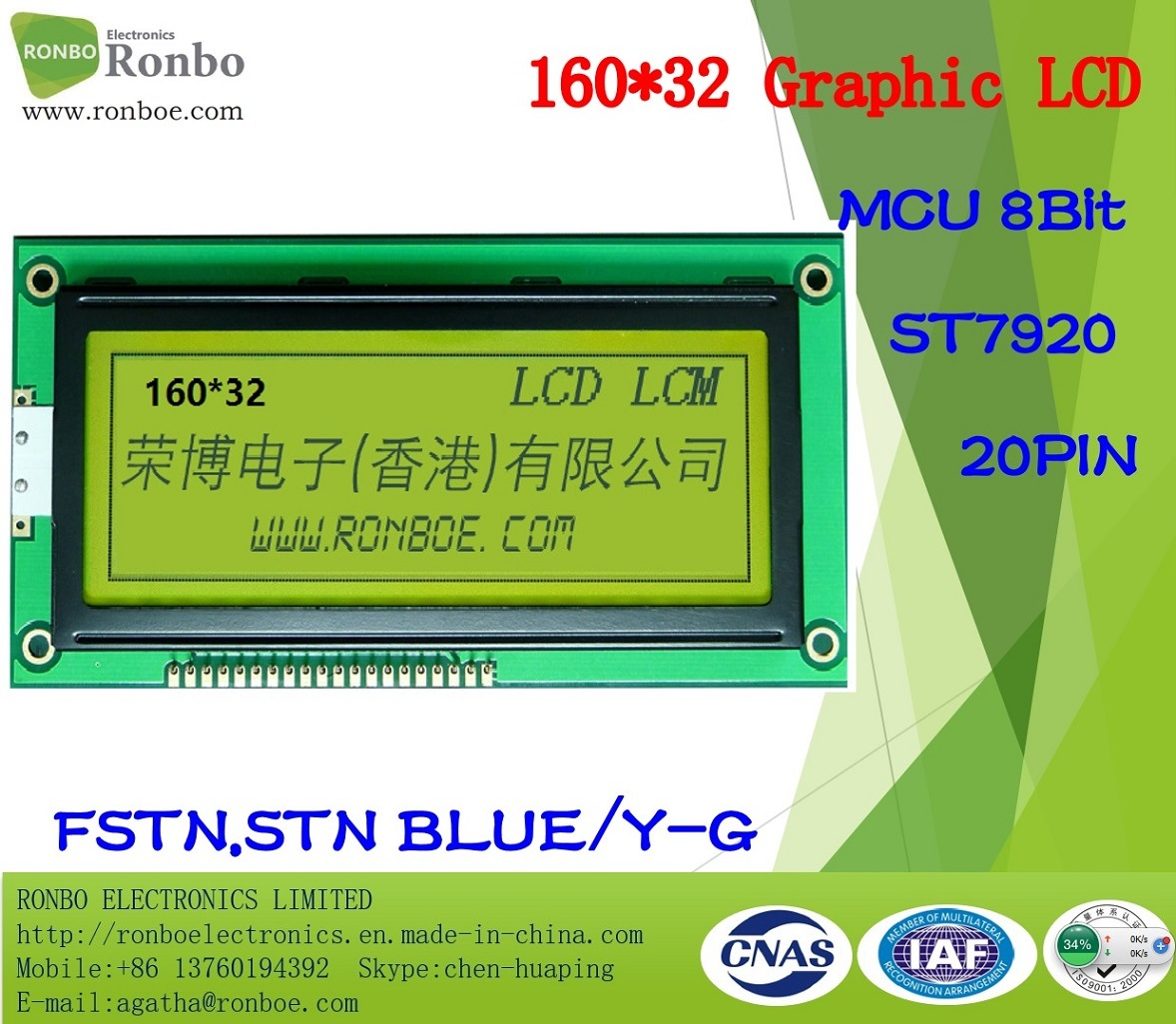 160X32 MCU Graphic LCD Module, St7920, 20pin, for POS, Doorbell, Medical, Cars