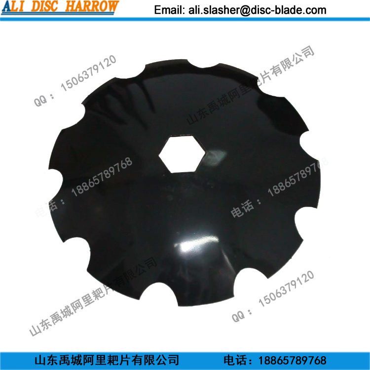 Farm Tools Disc Harrow Parts Disc Blades
