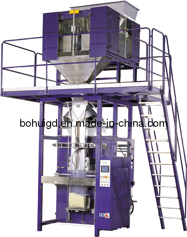 Ultra-Large Packing Machine/ Packaging Machine