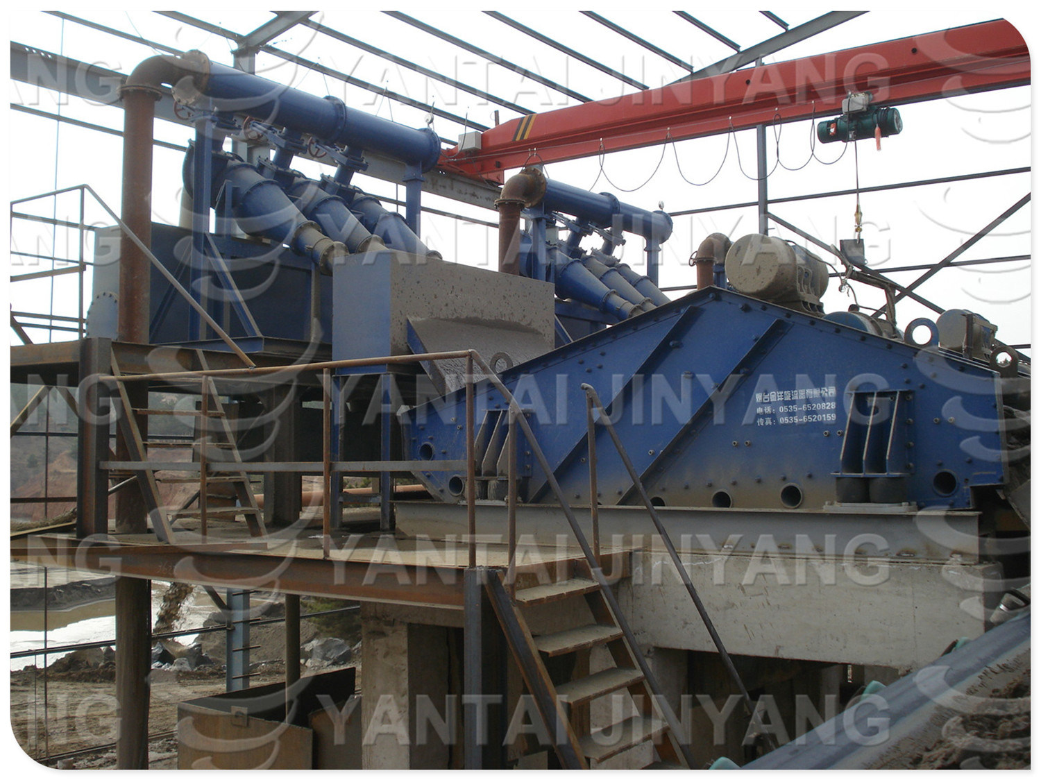 Dewatering Screen for Tailings Dry Discharge, Mine Tailings Water-Cycling System