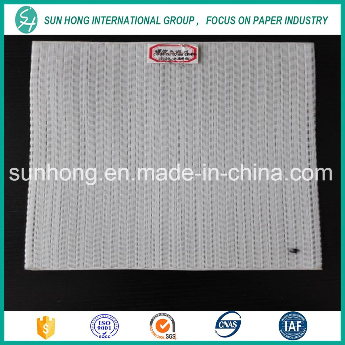 Low Price Polyester Spiral Press Filter Fabric for Paper Machine Printing