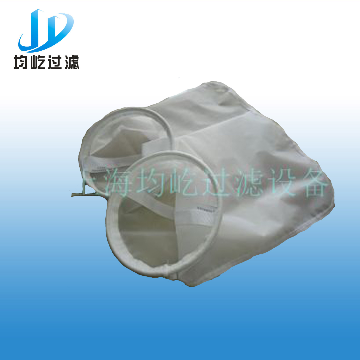 Factory Wholesale Herbal Medicine Filter Bag