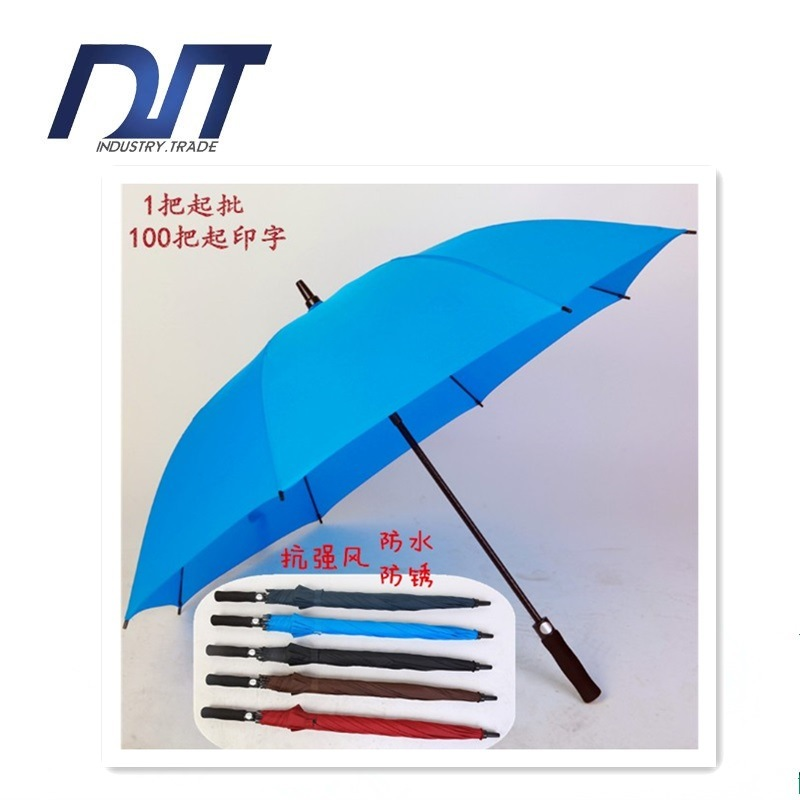 Steel Fiber Bone Groove Impact Cloth Advertising Umbrella Straight Umbrella