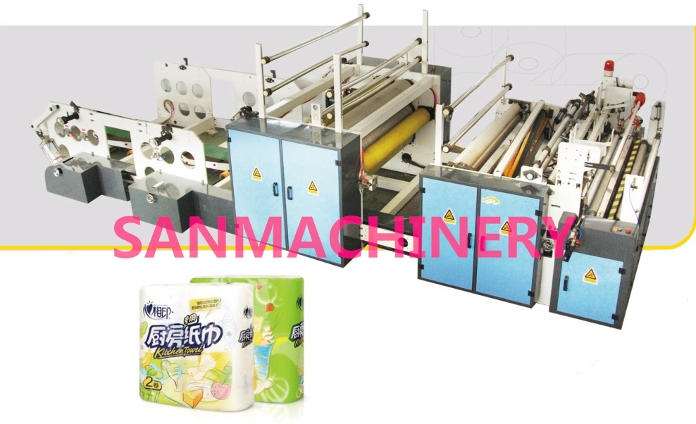 High Quality Automatic Kitchen Towel Rewinder