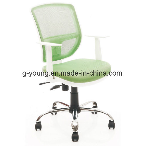 Fashion Color Swivel Mesh Staff Chair Office Furniture