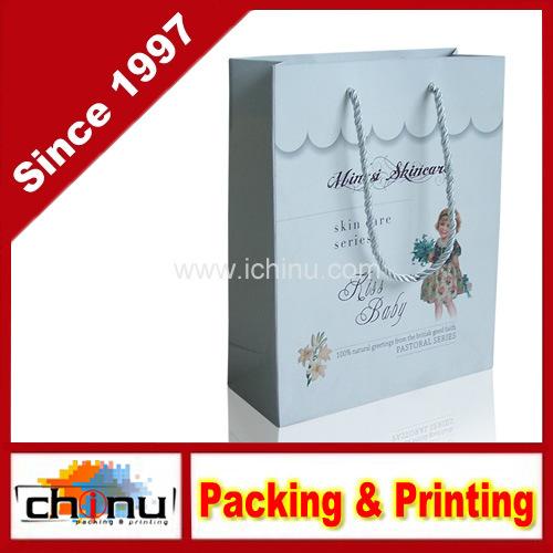 Art Paper / White Paper 4 Color Printed Bag (2245)