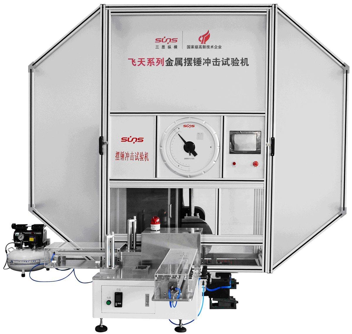 FT Pendulum Impact Testing Machine