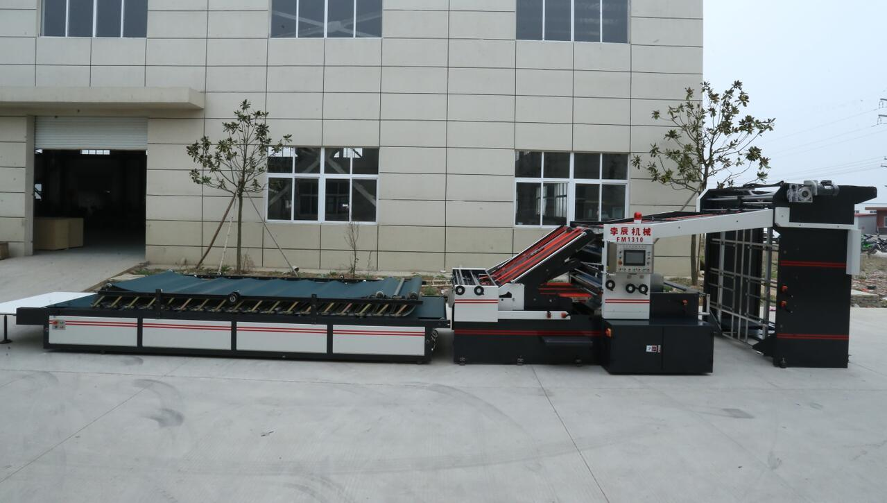 Automatic High Speed Flute Laminator with Pile Turner
