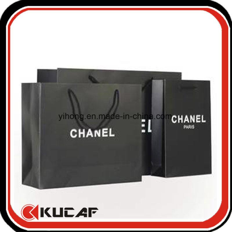 Custom Branded Coated Paper Bag Printing
